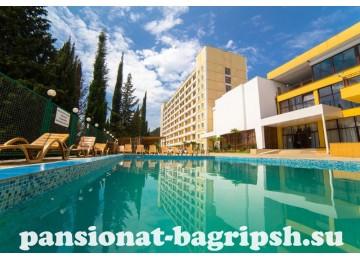 Санаторий «Багрипш», Открытый бассейн