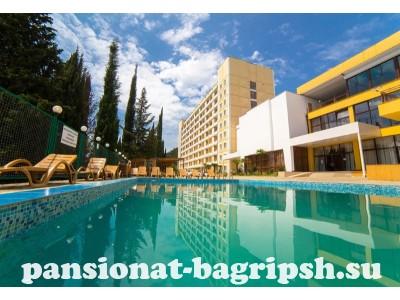 Пансионат «Багрипш», бассейн