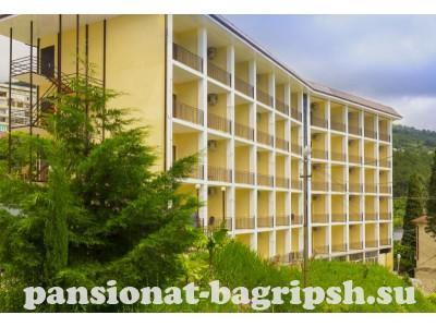 Пансионат «Багрипш»